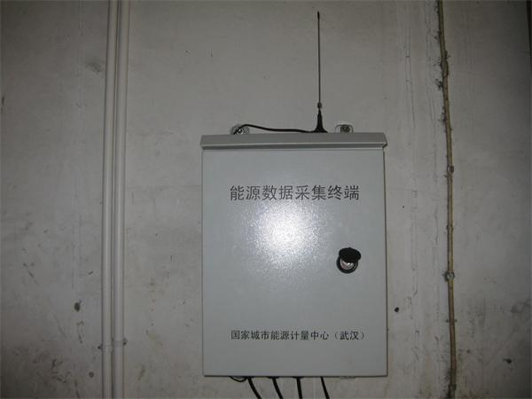 建筑能耗监测系统案例4