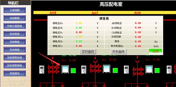 >高压接线图,如下图所示
